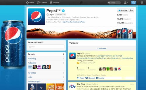 Twitter запускает обновленные страницы для брендов
