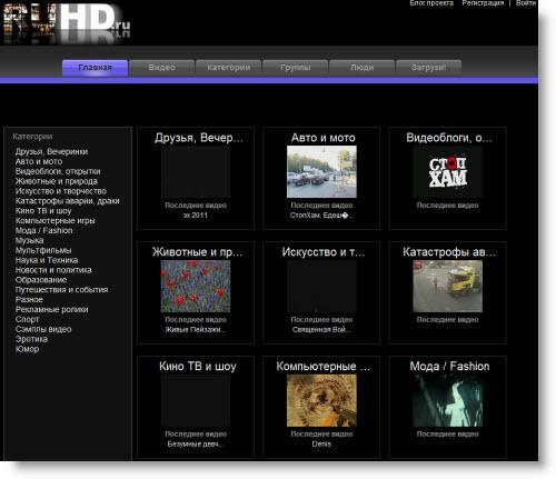 RUHD.ru - Видео Высокого качества