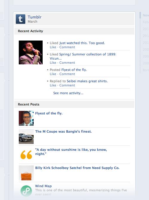 facebook поиск новых людей
