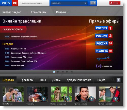 pryamoy-translyatsiya-onlayn-tv