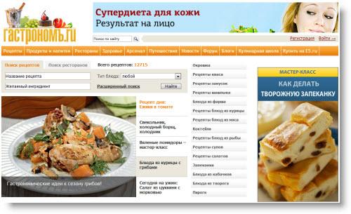 Салат жаренной картошкой рецепт