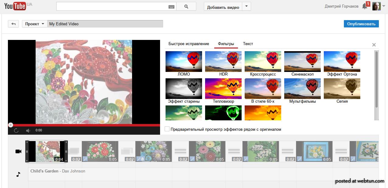 Как сделать слайд шоу для ВКонтакте VKcom
