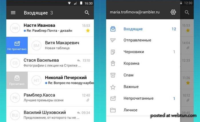 Тендер дог помощник мобильное приложение вся россия