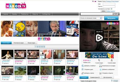 'Видео-сервис