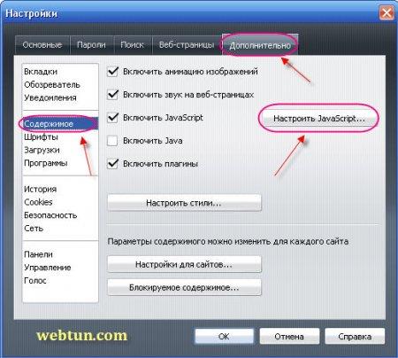 Проверка орфографии в текстовых полях браузера Opera