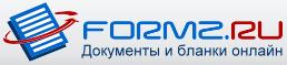 'formz.ru