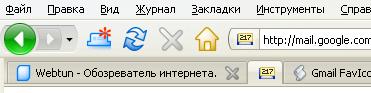 Счетчик непрочитанных сообщений Gmail в уменьшеной вкладке (Gmail FavIcon Alerts)