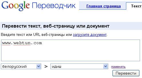 аэрозоль онлайн переводчик веб страниц качество треков