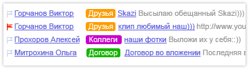 'Яндекс.Почта