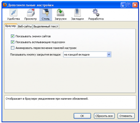 """Дополнения для Firefox """"Gui:config"""" открывает доступ к скрытым настройкам"""
