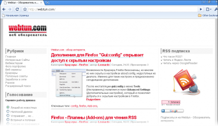 Клонируем Firefox в Google Chrome