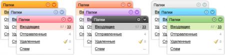 Яндекс.Почта выходит из беты