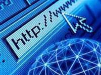 'Web-ресурсы