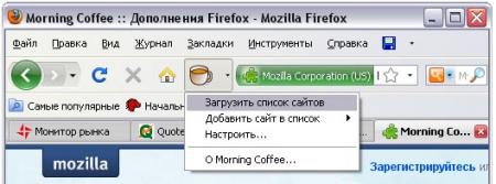 Лучшие дополнений для Mozilla Firefox