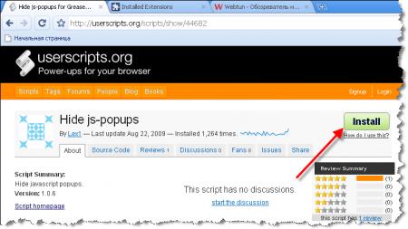 В Chrome добавлена поддержка User JS скриптов.