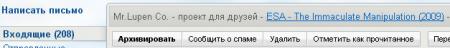 Причины по которым я пользуюсь почтовым сервисом Gmail