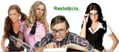 Подборка веб сервисов для студентов