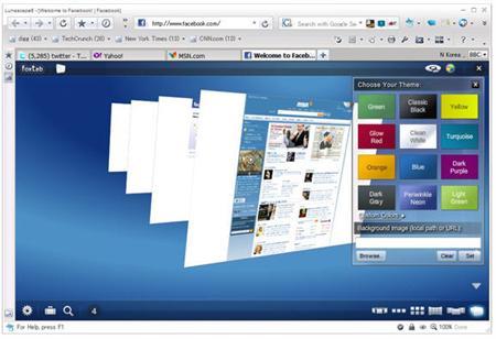 Неизвестные альтернативные браузеры