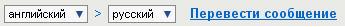 Новые функции почтового сервиса Gmail