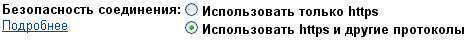 ����� ������� ��������� ������� Gmail