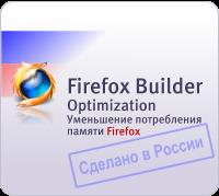 Совет как избавить Firefox от торможения и прожорливости