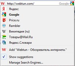 Omnibar - Интегрирует адресную и поисковую строку в одно целое.