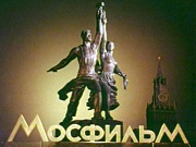 «Мосфильм» представил Интернет-кинотеатр