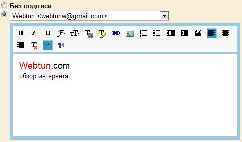 Полноценная форматированная подпись в Gmail