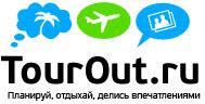 Обзор туристических сайтов и сервисов