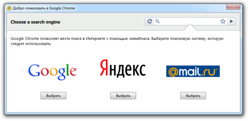 Канарейка - новый канал обновлений Google Chrome