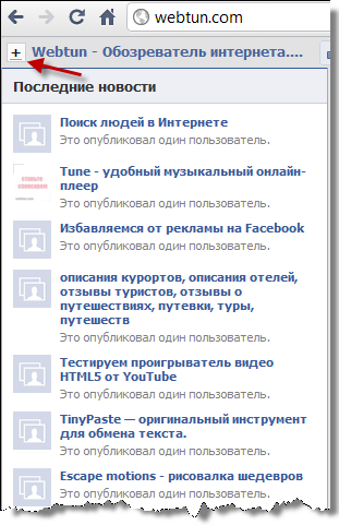 """Facebook кнопка """"Мне нравится"""" на всех страницах интернета"""