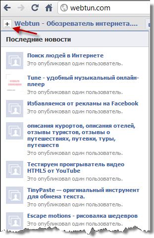 "Facebook ������ ""��� ��������"" �� ���� ��������� ���������"