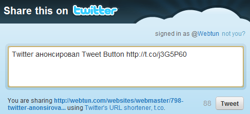 Расширение Tweet Button для Google Chrome