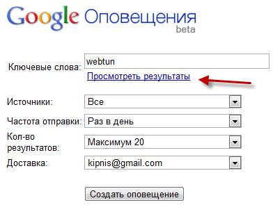 Google Live Search: показывает результаты по мере набора текста
