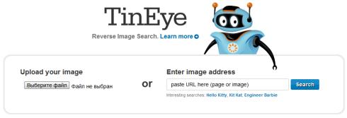 Tineye - сервис для поиска похожих картинок.