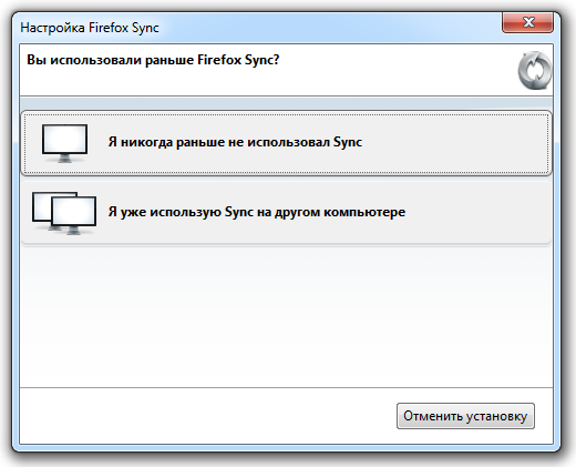 Firefox Sync — Будьте всегда на связи со своим Firefox