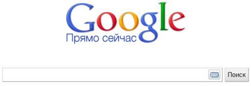� ������ Google � �������� ������� ������ ���� �������� ��������