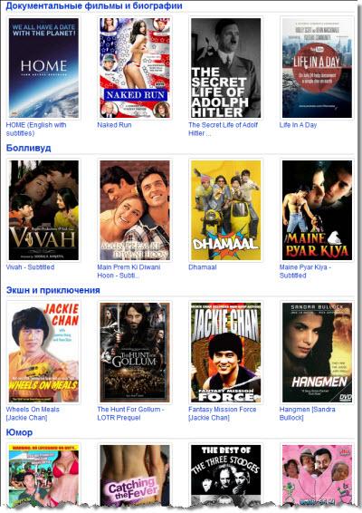YouTube открыл раздел бесплатных фильмов