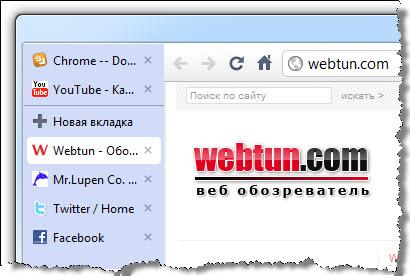 Экспериментальные функции в Google Chrome