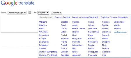 Google тестирует новый интерфейс в Google Переводчике
