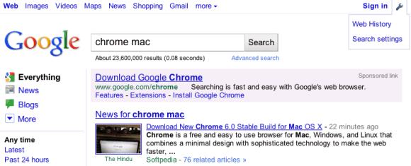 Google тестирует новую панель навигации.