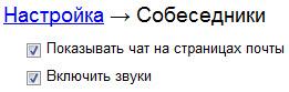 Правильная, удобная и быстрая почта от Яндеска