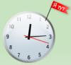 Яндекс.Время — узнаем точное время и разницу во времени между городами