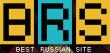 BEST RUSSIAN SITE - Самые красивые и оригинальные сайты RUнета