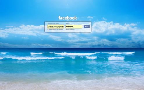 Персональный фон на страничке авторизации Facebook