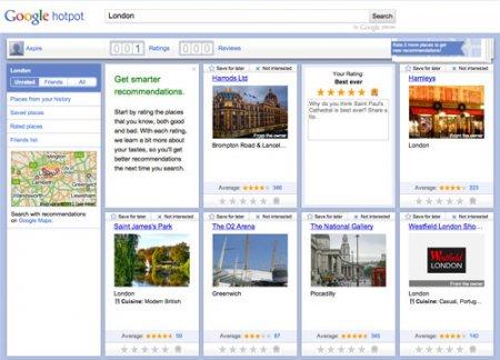 Google Hotpot - новый сервис рекомендаций