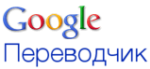 ���������� Google ���������� ��� ����� � �������
