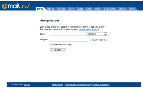 ����� �� mail.ru ��� ������� � ��� ������