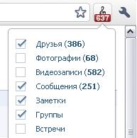 MusicSig – расширение для ВКонтакте