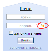 Яндекс.Почта стала ещё безопаснее
